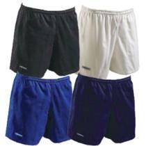 Barbarian JSL Shorts (Long)